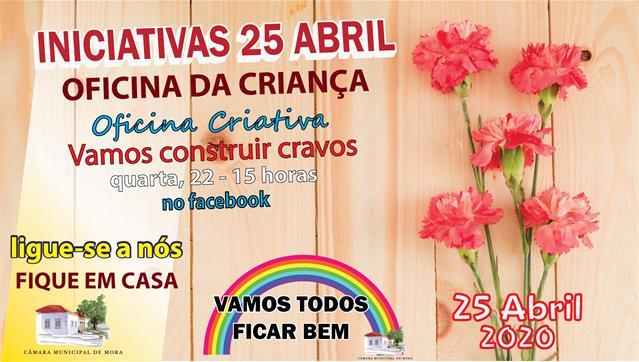 FiqueLigadoOficinaCriativaIniciativas25deAbril_C_0_1591375741.