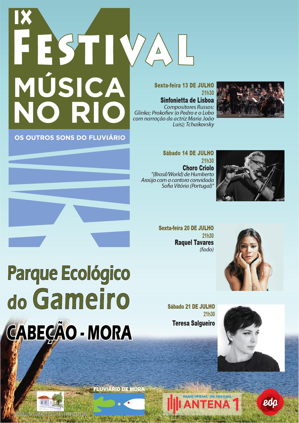 Cartaz-Rio2018.jpg