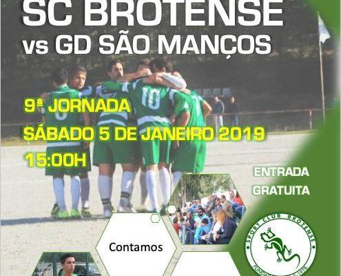 SportClubBrotense_F_0_1591376031.