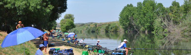 Pista Internacional de Pesca Desportiva de Cabeção